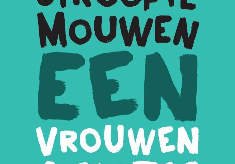 OM cover
