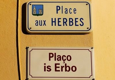 Plaque(s) de rue en Provençal à Cavaillon.